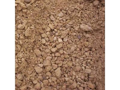 Limestone Hardcore